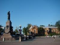 город Иркутск, вид с набережной реки Ангары